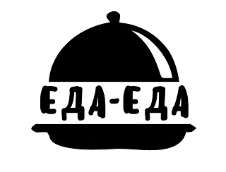 Еда-Еда