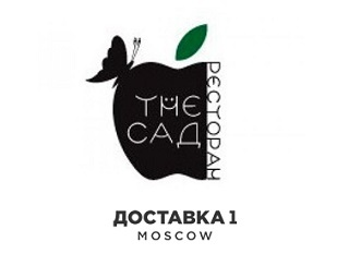 The Сад